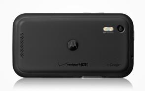 Motorola Droid Bionic Back
