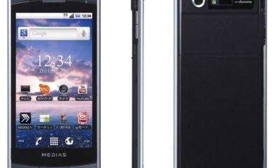NEC Casio Mobile Medias N-04C