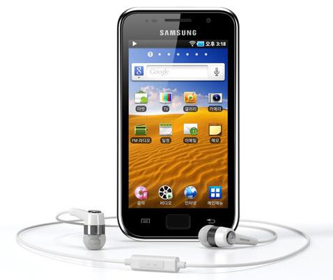 https://i0.wp.com/www.gottabemobile.com/wp-content/uploads/Samsung-Galaxy-Player.jpg