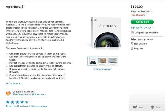 Aperture 3 in Apple Online Store