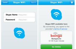 Skype WiFi App
