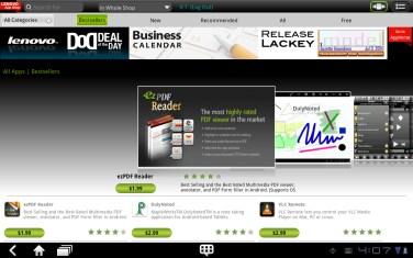Lenovo App Store