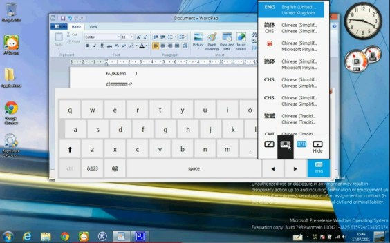 Windows8TIPlanguage
