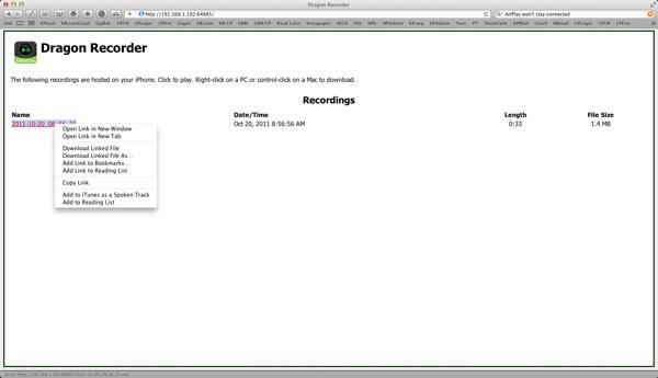 Dragon recorder server page