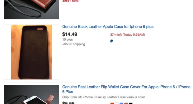 eBay can be a great place to buy genuine Apple accessories for cheap.