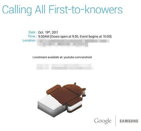 Android Event