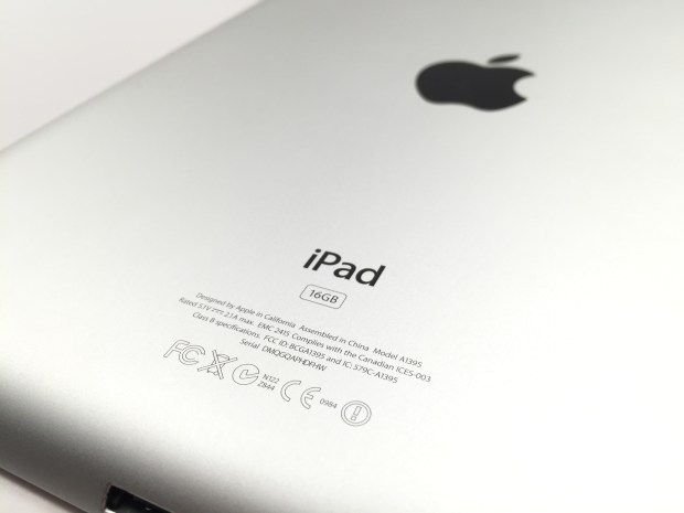 We'll help you decide if you should install iOS 8.1.2 on the iPad 2.