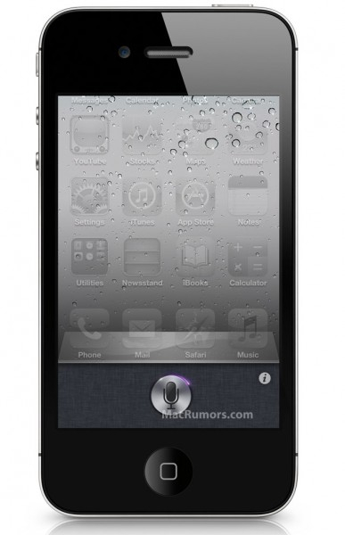 iphone 4s release date iphone 4s pricing and release date revealed 14445