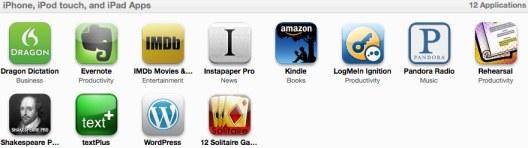 Amazon Kindle App Updated for iPad