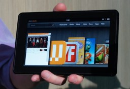 Amazon Kindle Fire landscape Home screen