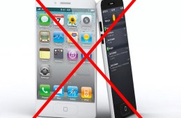 Maybe no iPhone 5 Today