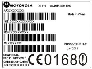 Mini Motorola Droid Pro Headed to AT&T?