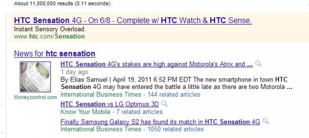 HTC Sensation Launch Date?