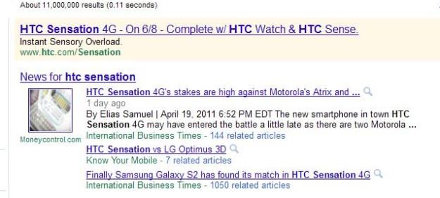 HTC Sensation Launch Date?