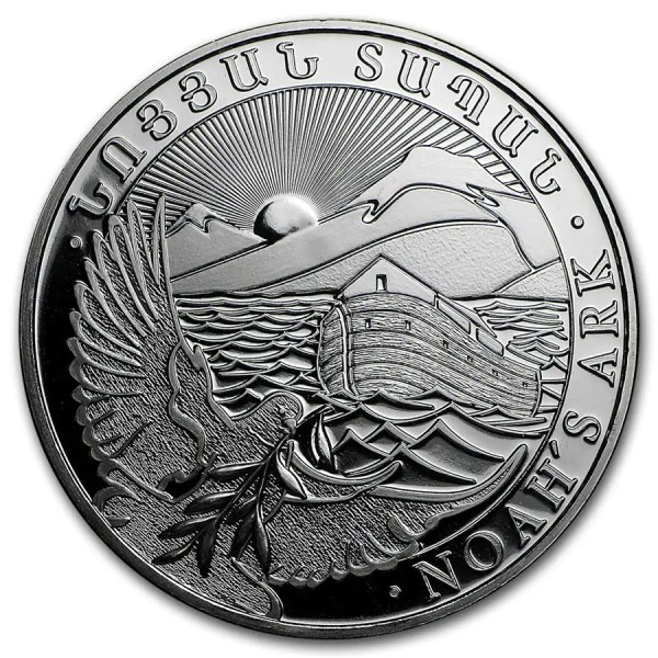 Noahs Ark 1 troy ounce zilveren munt 2017
