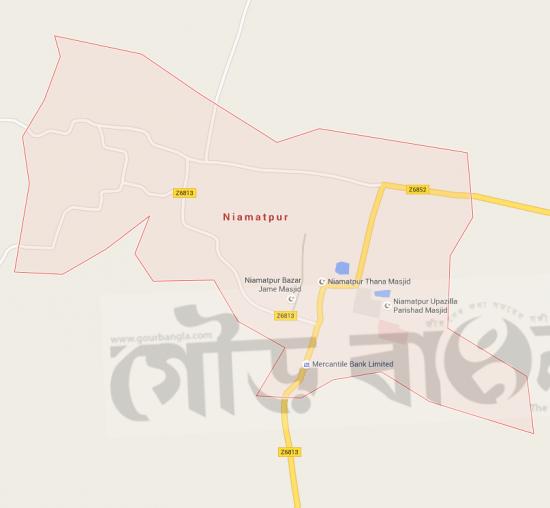 Niamotpur gourbangla.com গৌড় বাংলা