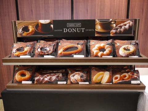 familymart_donuts1