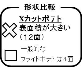 img_64785_5
