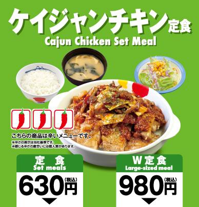 160506_cajun_ken