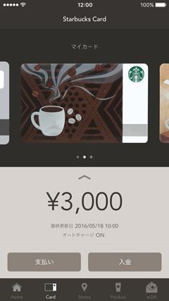 20160525App-2