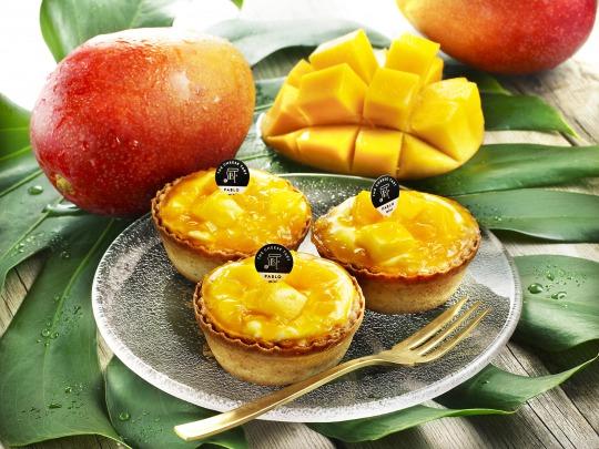 s_PABLOmini_mango_yoko_k