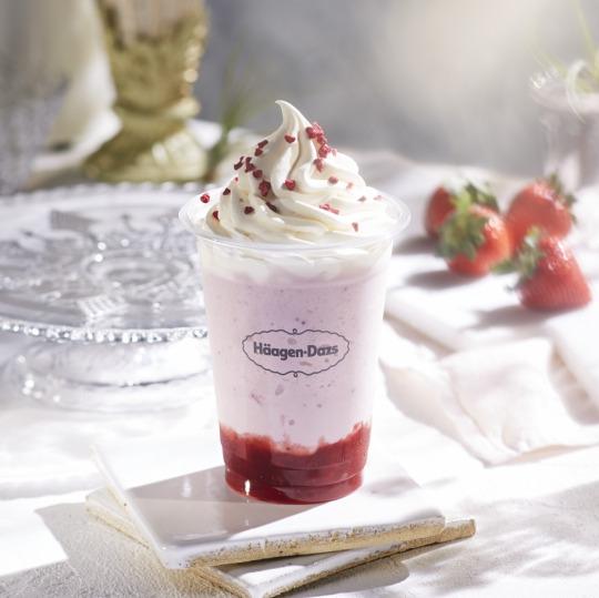shakeberry