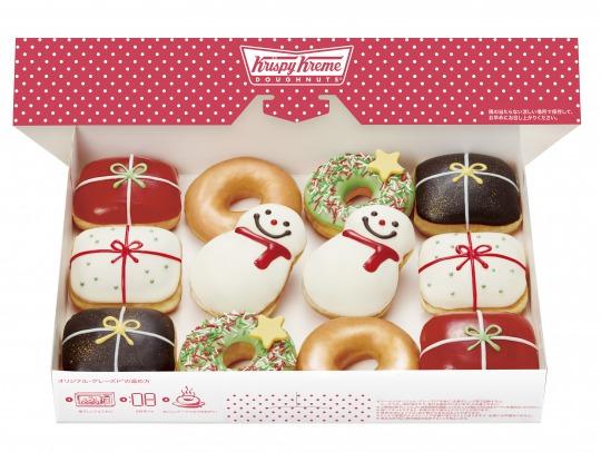 s_holiday-gift-dozen
