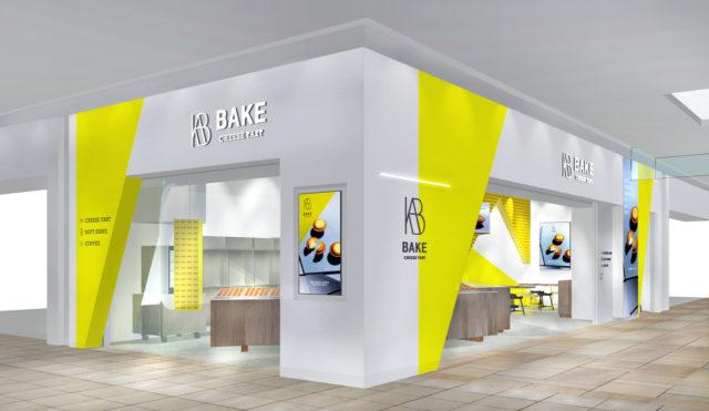 会社 bake 株式