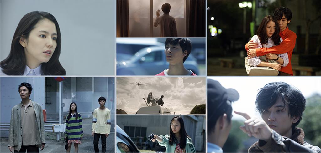 Scenes from 'Before We Vanish'