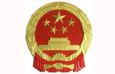 中華人民共和國國徽_中國概況_國情_中國政府網