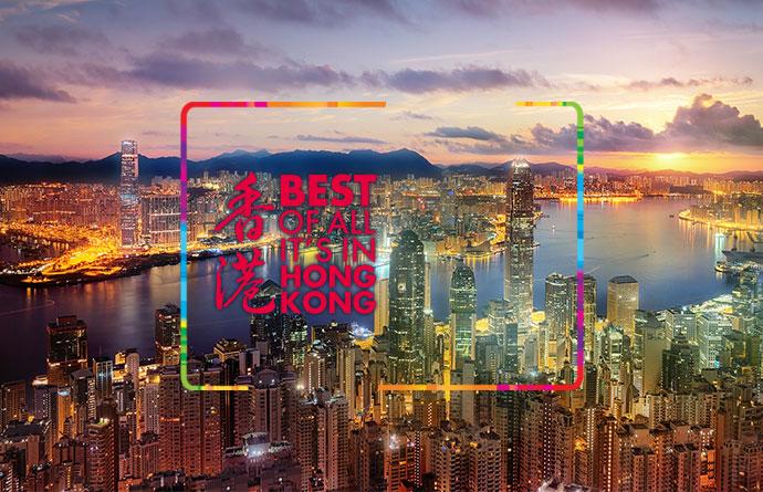 GovHK 香港政府一站通:非本港居民(主頁)