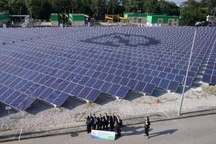 GovHK 香港政府一站通:主要的政府可再生能源項目