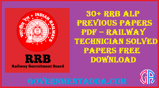50 rrb alp previous papers model papers pdf railway technician 50 rrb alp previous papers model papers pdf railway technician solved papers free download governmentadda fandeluxe Gallery