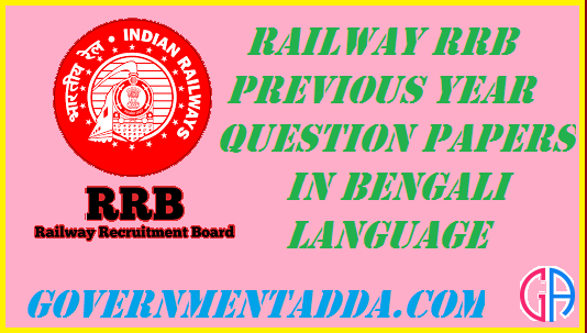 Model papers non technical pdf rrb