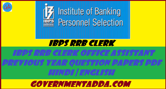 110 ibps rrb clerk office assistant previous year question papers
