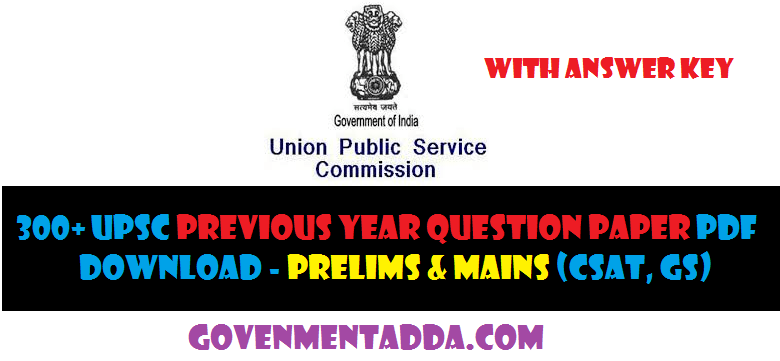Question ias papers year pdf previous