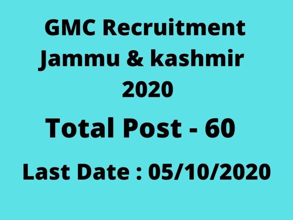 GMC Recruitment Jammu & kashmir 2020