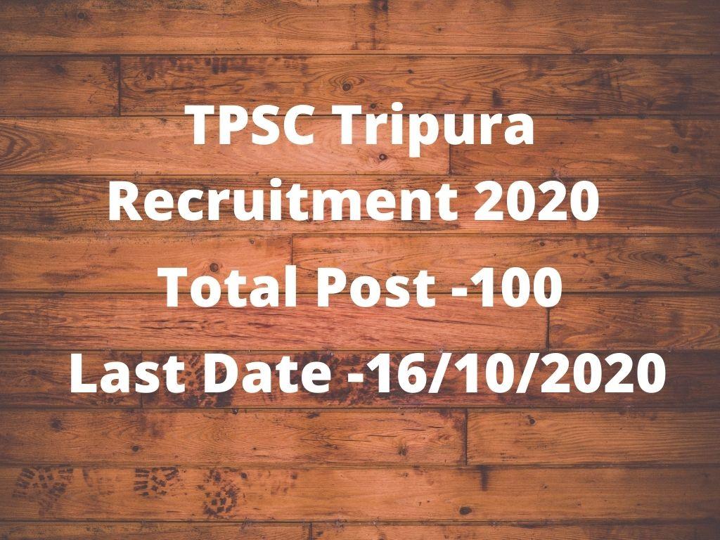 TPSC Tripura Recruitment 2020