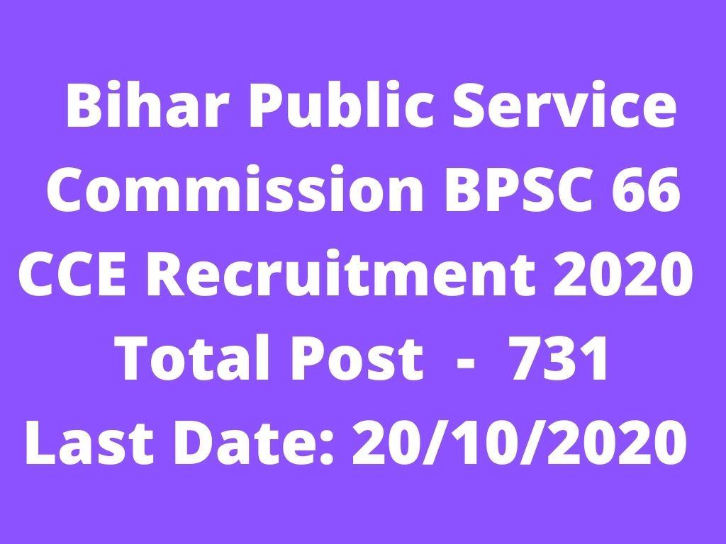 Bihar Public Service Commission (BPSC) 731 recruitment