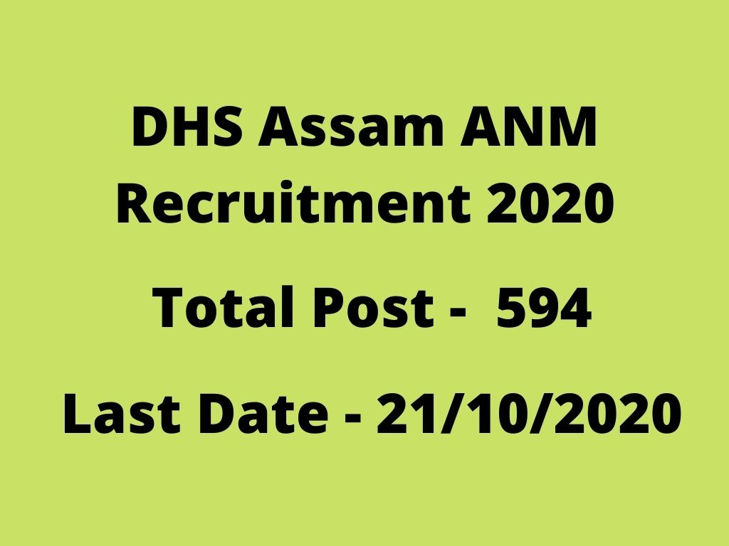 DHS Assam ANM Recruitment 2020