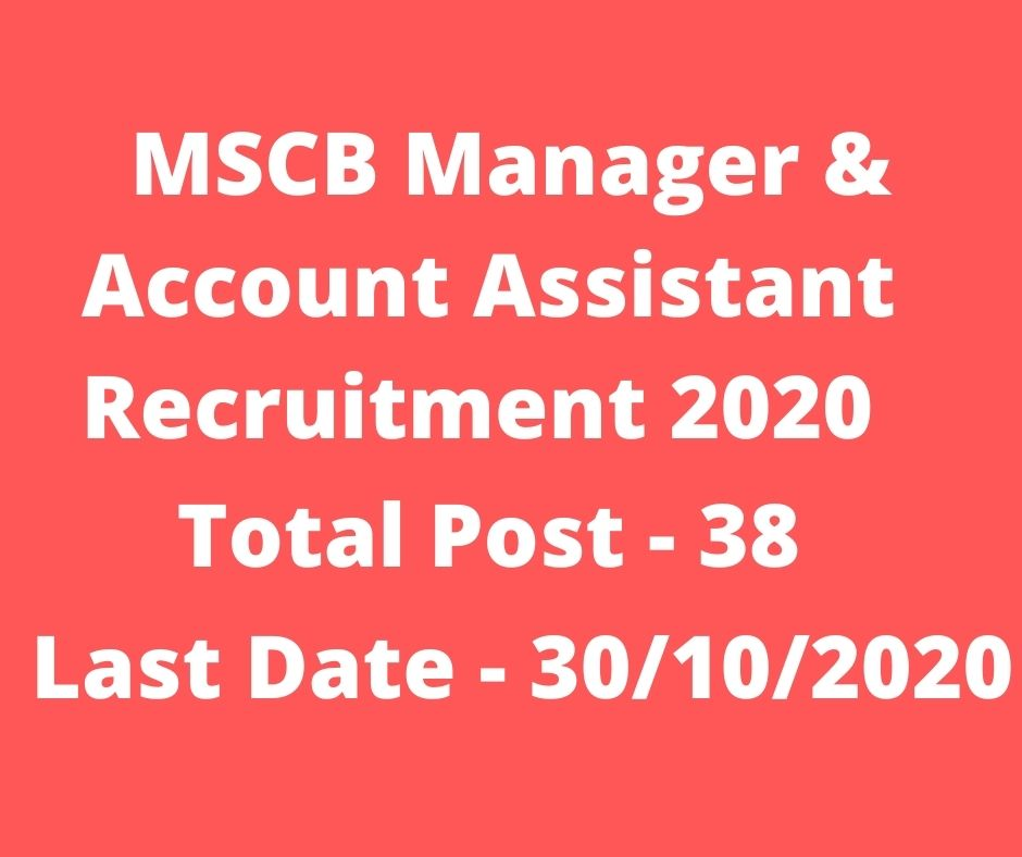MSCB Manager & Account Assistant Recruitment 2020
