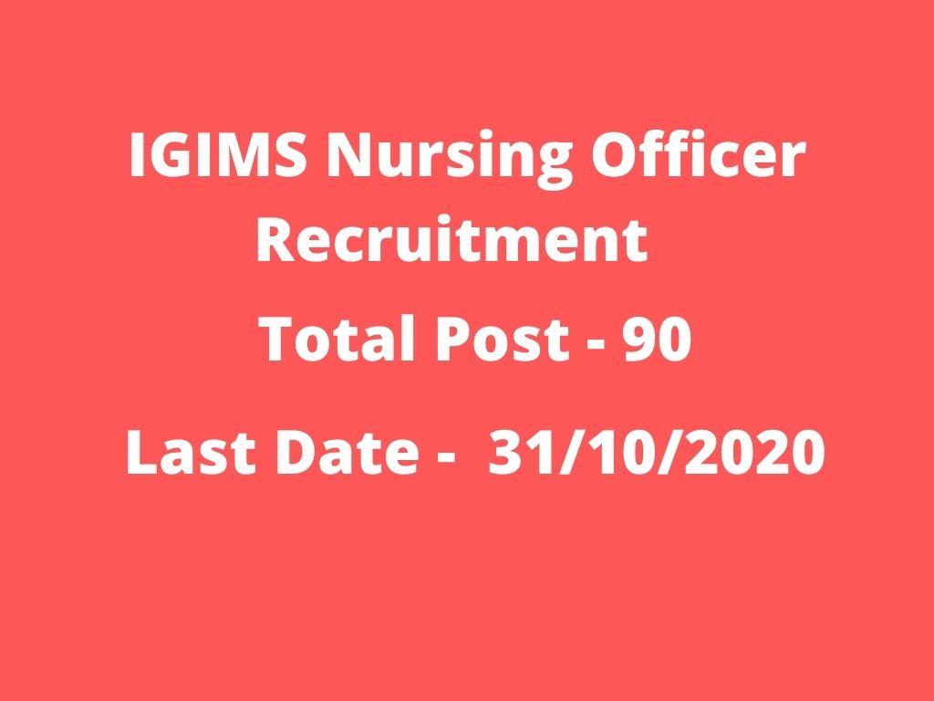 IGIMS Nursing Officer Recruitment