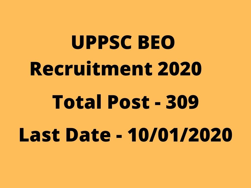 UPPSC BEO Recruitment 2020
