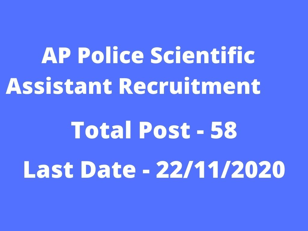 AP Police Scientific Assistant Recruitment