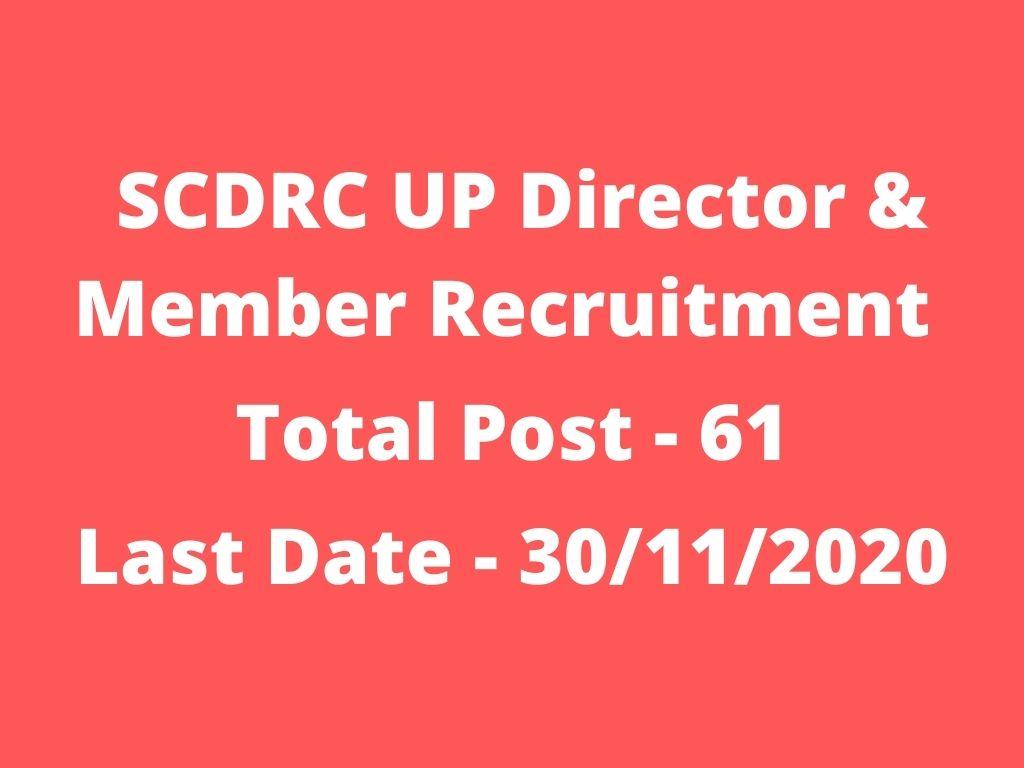 SCDRC UP Director & Member Recruitment 2020