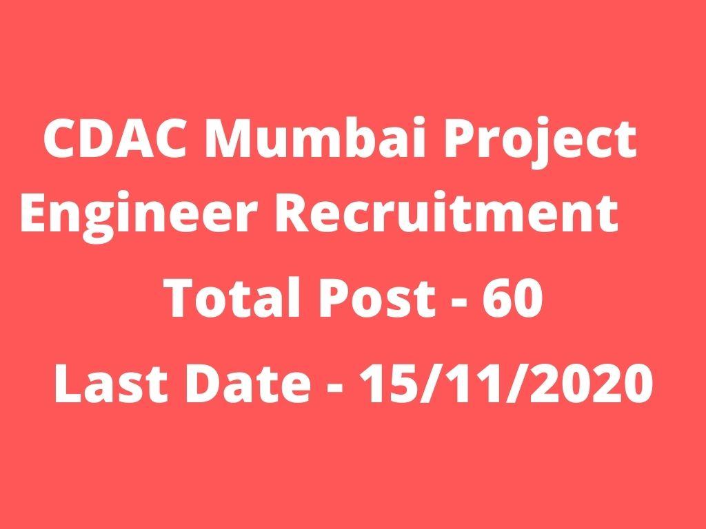 latest CDAC job vacancy