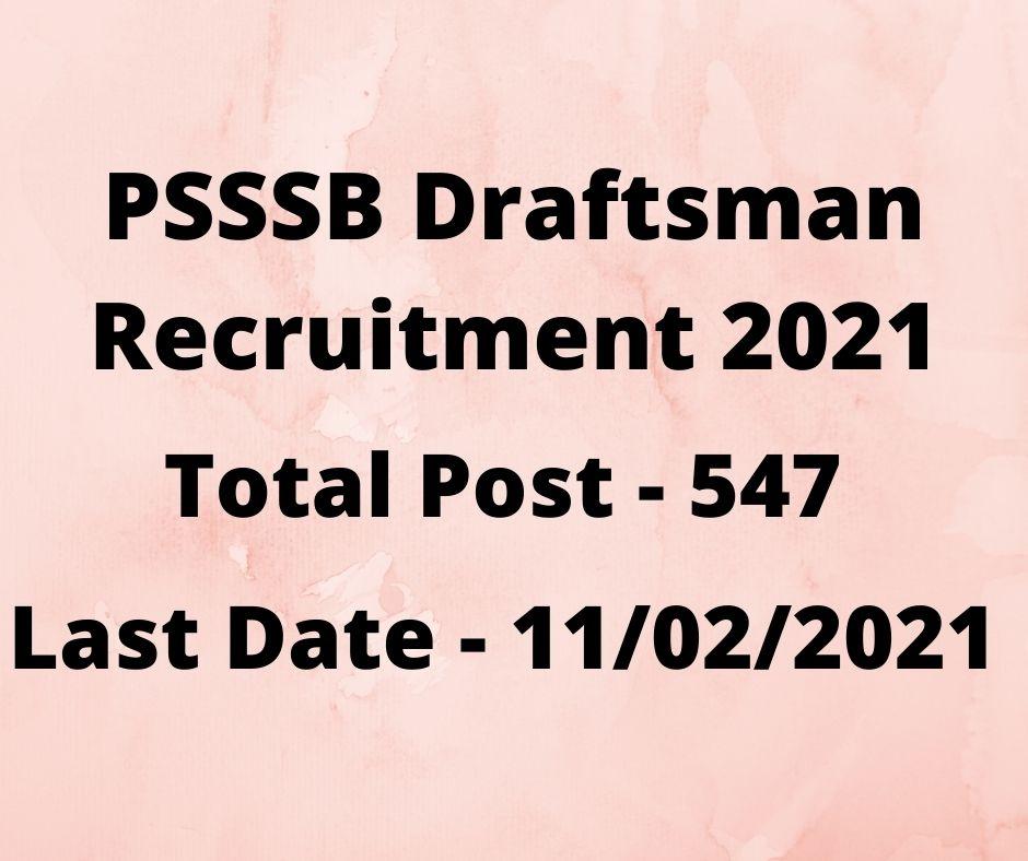 PSSSB Draftsman Recruitment 2021