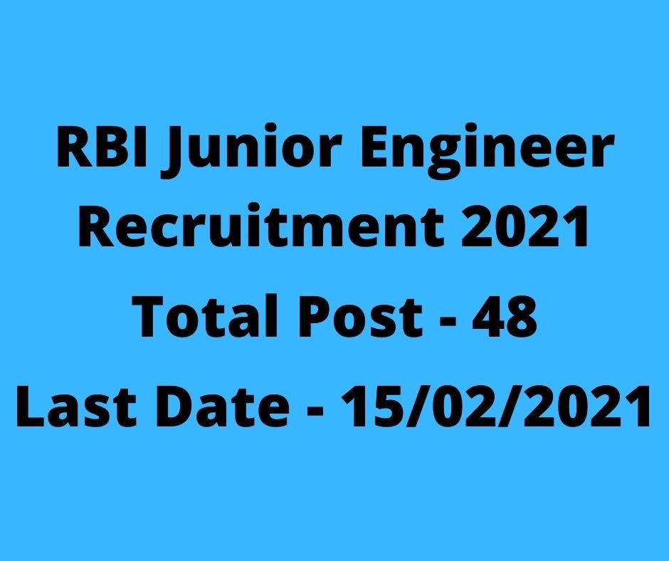 RBI Junior Engineer Recruitment 2021