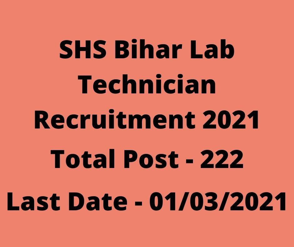 SHS Bihar Lab Technician Recruitment 2021