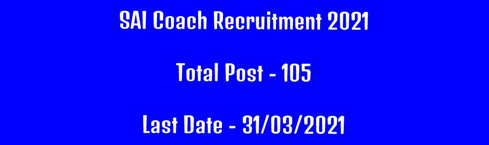 SAI Coach Recruitment 2021